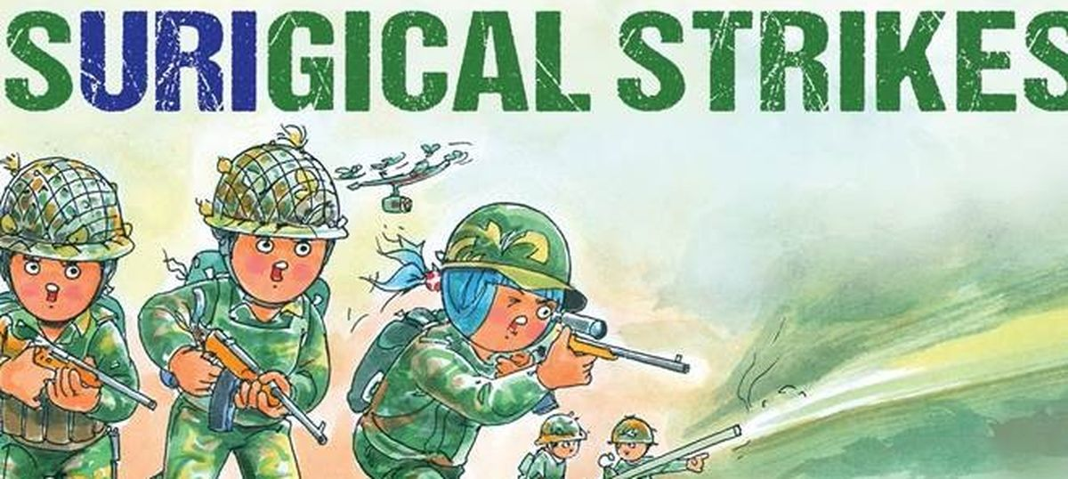 Utterly butterly reprehensible: When violence is as normal as butter