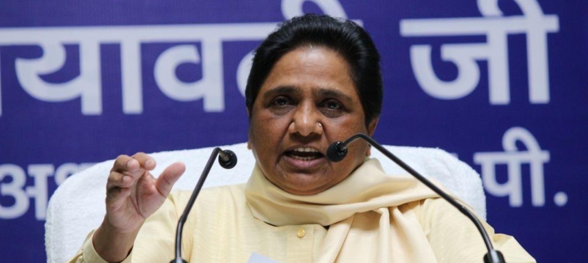 UP elections: Minority communities facing bias under Narendra Modi government, says Mayawati