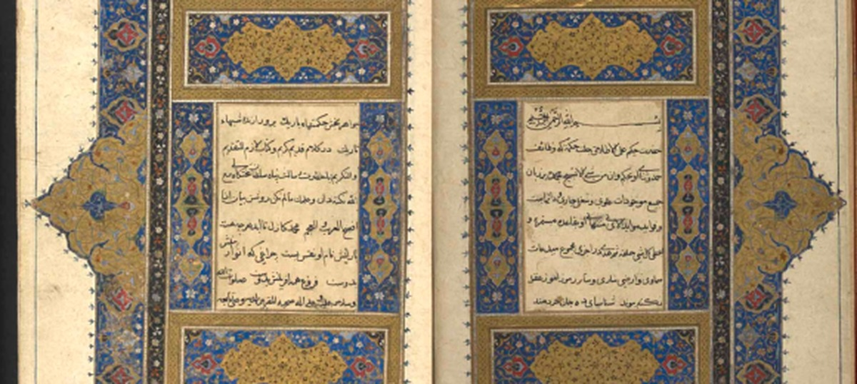 These illustrated Persian fables owe their origin to India's Panchatantra