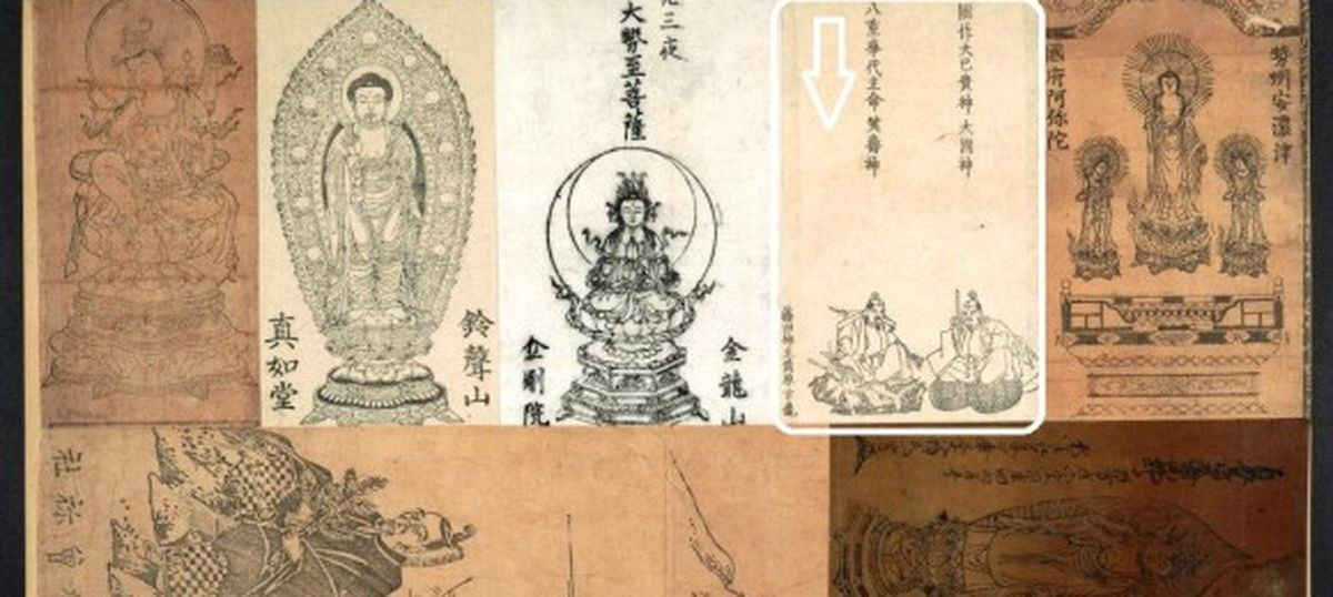 How a Japanese deity of good fortune is linked to Hindu god Shiva