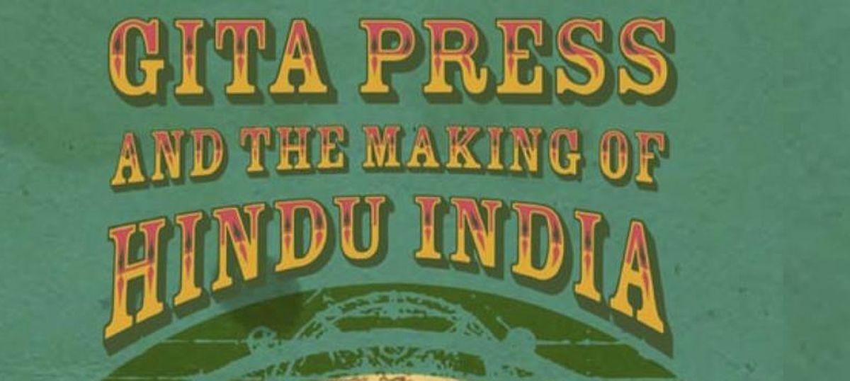 Akshaya Mukul's 'Gita Press and the Making of Hindu India' wins Shakti Bhatt First Book Prize 2016