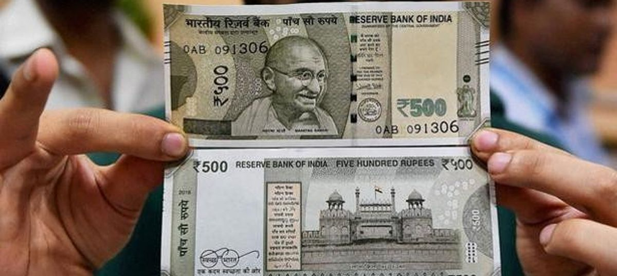 Discrepancies in new Rs 500 notes cause concern, but RBI says there's no need to panic
