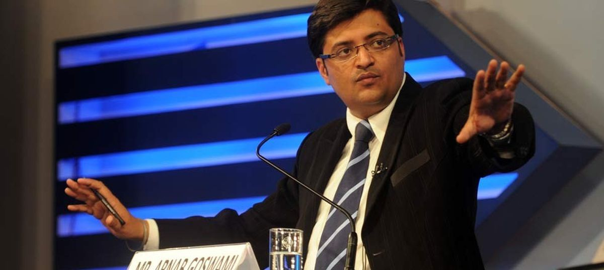 Arnab Goswami to start a new venture called 'Republic': Reports