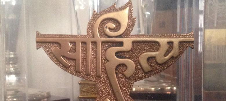 Jerry Pinto, Nasira Sharma and Vannadhasan among 2016 Sahitya Akademi Award winners