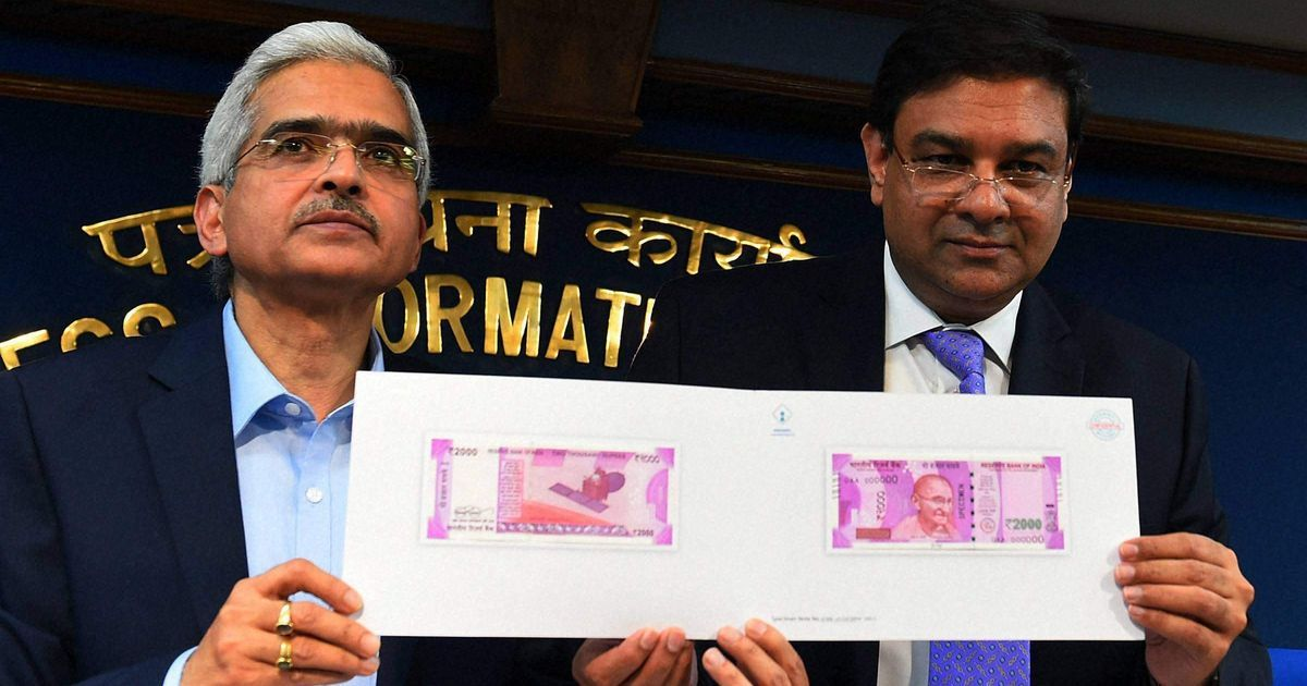 50 days of demonetisation: Why isn't the RBI declaring how much money has come back into banks?