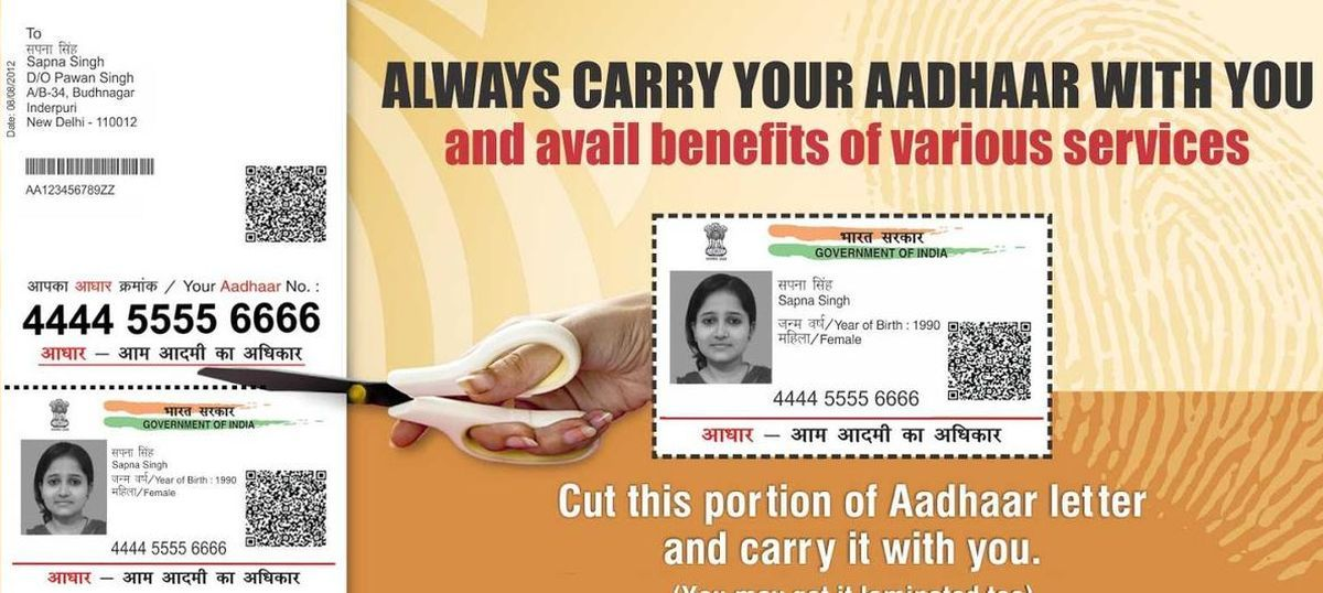 EPF account holders will have to submit Aadhaar cards by month-end to get benefits