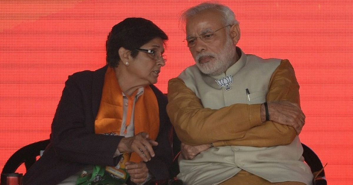 Uncooperative federalism: Kiran Bedi bullying Puducherry's elected government harms Indian democracy