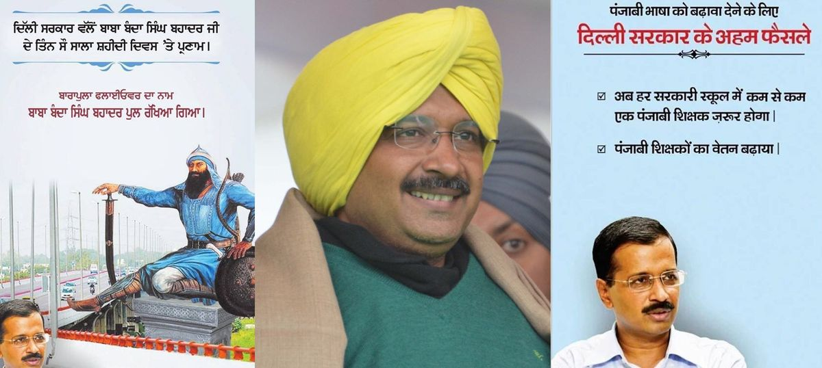 After AAP, Congress Offers CM Post To Navjot Singh Sidhu
