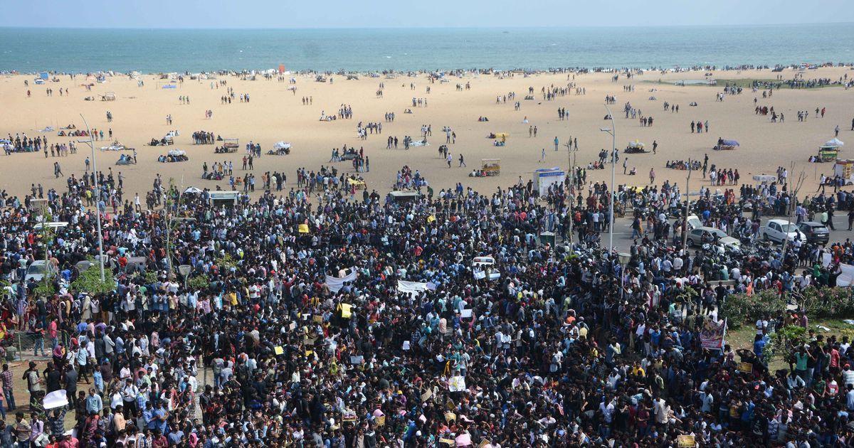Chennai: Police allegedly beat up fishermen at a hamlet near Marina Beach