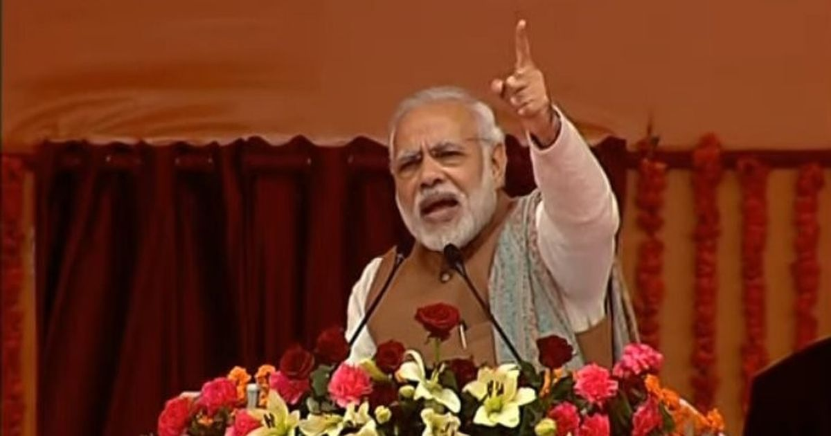 UP polls: BJP is fighting SCAM – Samajwadi, Congress, Akhilesh and Mayawati, Modi says in Meerut
