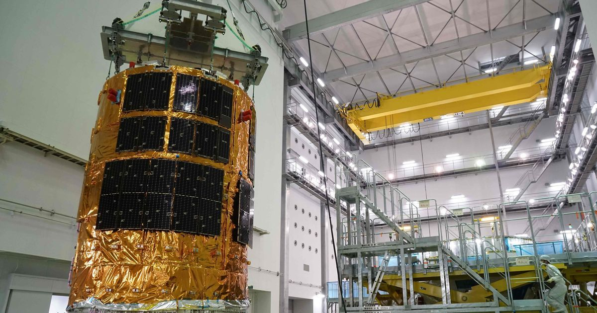 Japan's mission to clear junk in space ends in failure