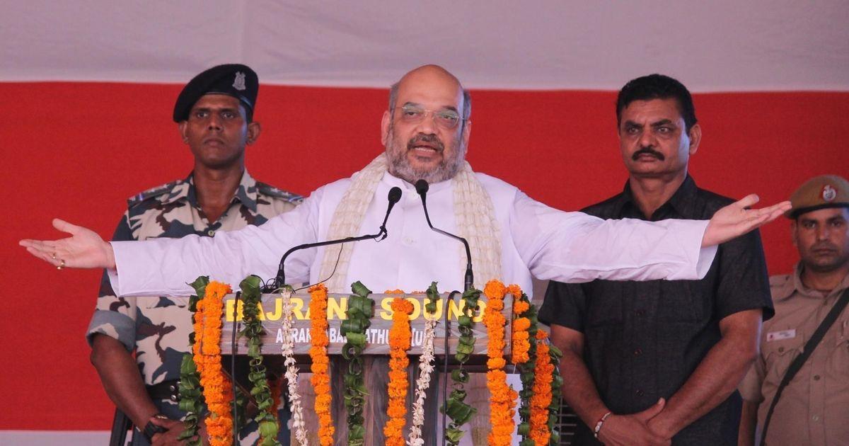 UP polls: Amit Shah tells voters to get rid of 'Kasab' – Congress, Samajwadi Party and BSP