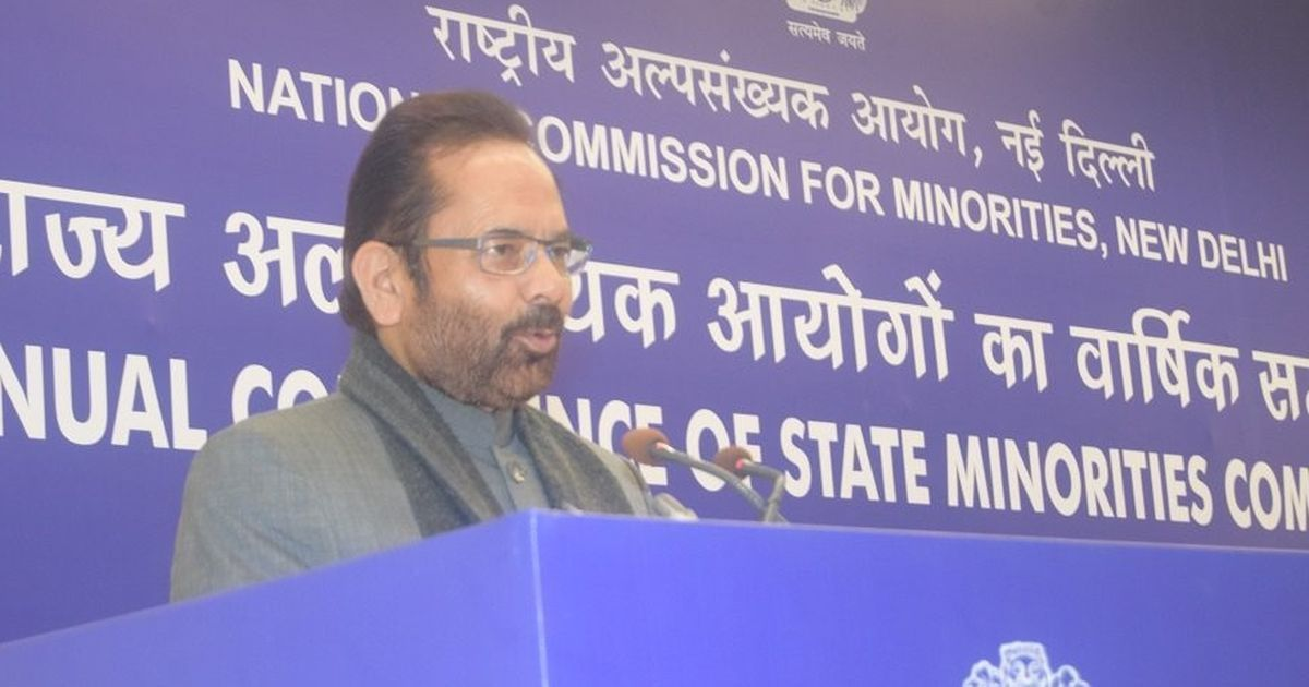 UP polls: It would have been better if BJP had given tickets to Muslims, says Mukhtar Abbas Naqvi