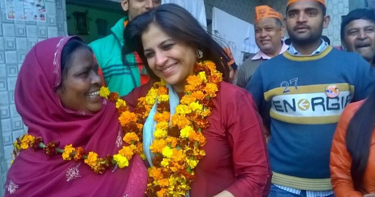 Jamia University Dropped My Name From Speakers List In Fear Of Protest Says Bjp Leader Shazia