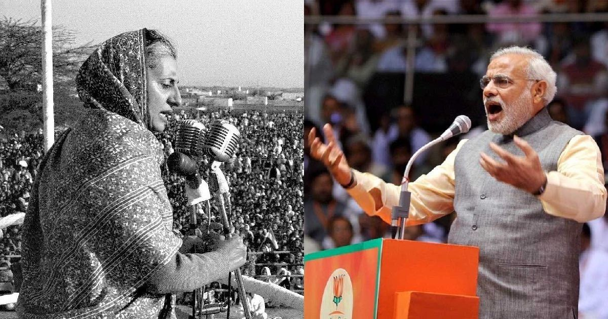 Nasbandi vs Notebandi: Why demonetisation will not produce an electoral upheaval for Narendra Modi
