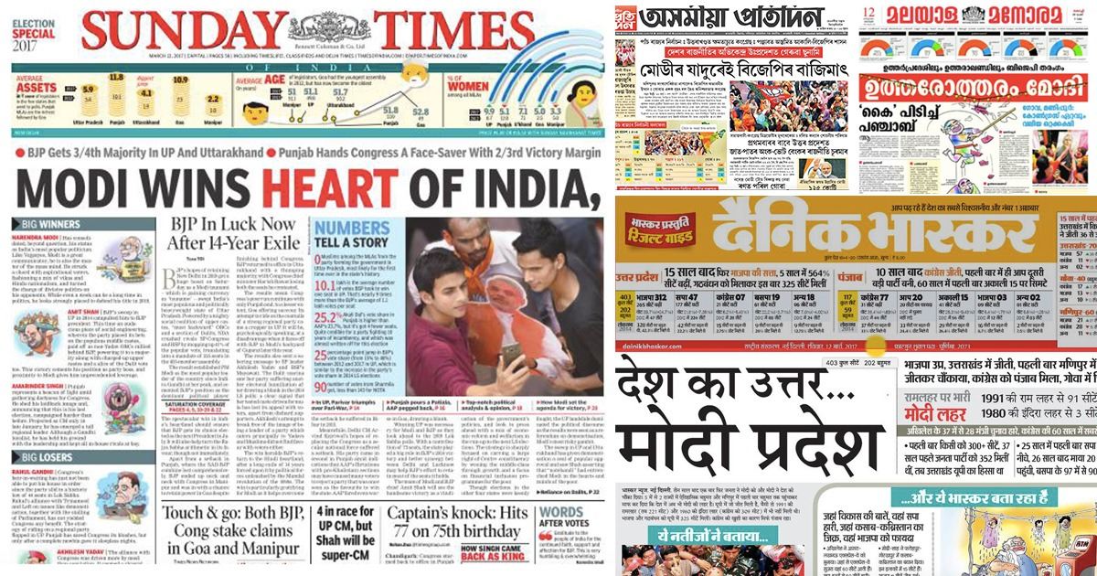 'Modi Pradesh', 'Modi Magic': How India's front pages covered the 2017 election results
