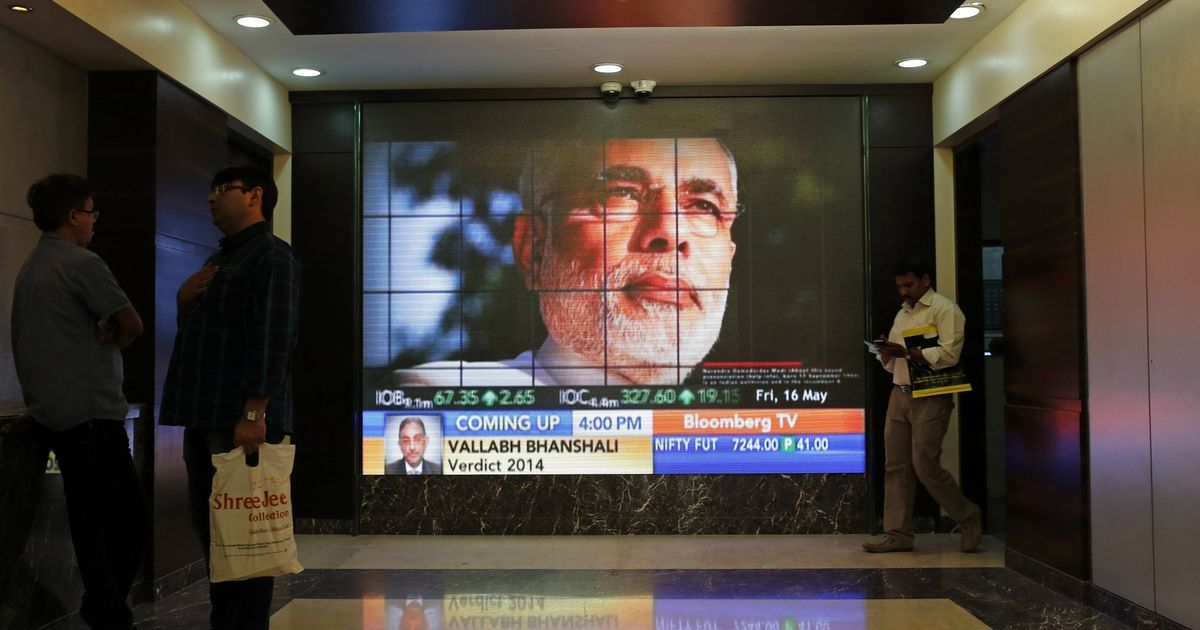 Nifty closes at an all-time high, Sensex also soars after BJP wins Uttar Pradesh elections