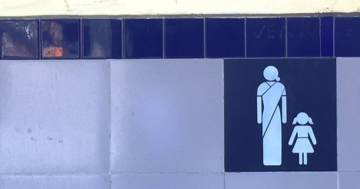Delhi restaurants will open their toilets to public, but will everyone feel bold enough to use them?