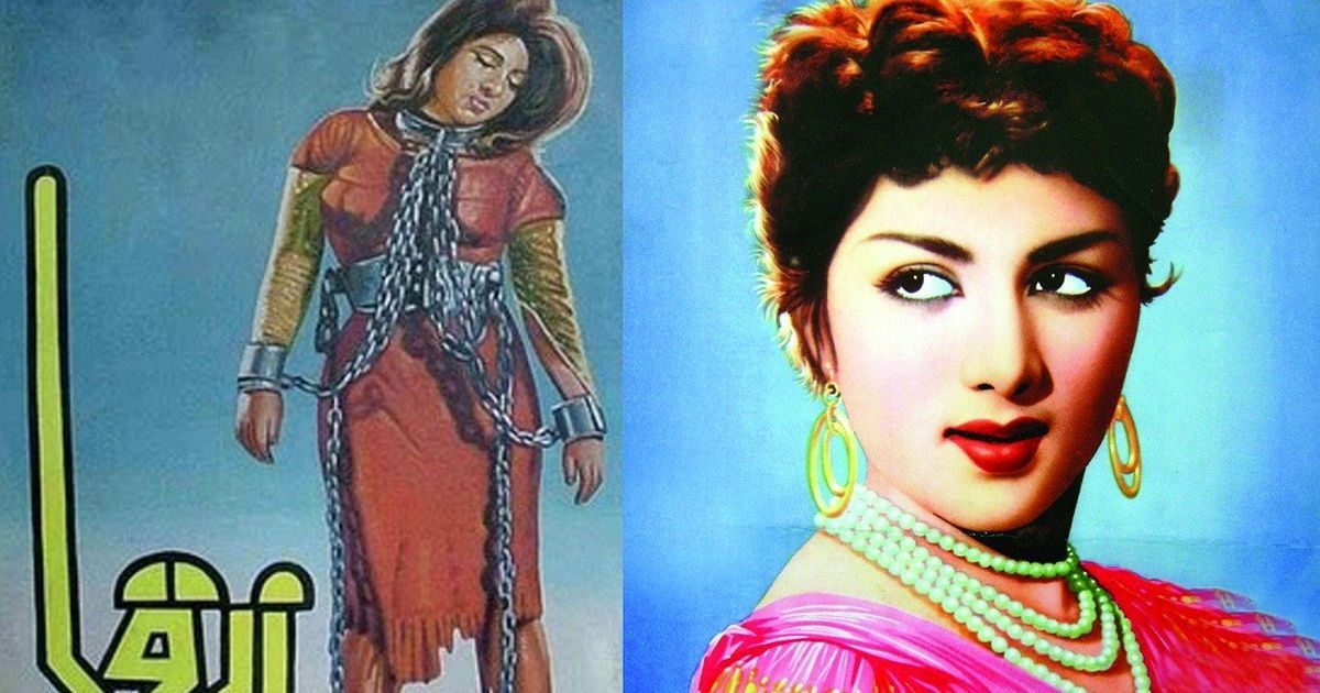 Sound of Lollywood: To Palestine, with love from the great Pakistani star Neelo