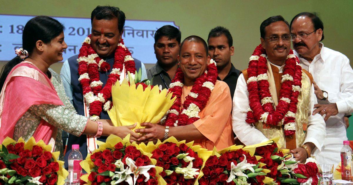 BJP's Yogi Adityanath sworn in as Uttar Pradesh chief minister