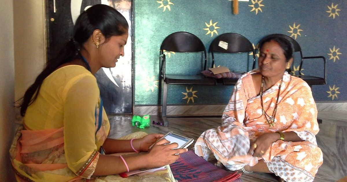 Women in a Maharashtra village are taking health documentation into their own hands