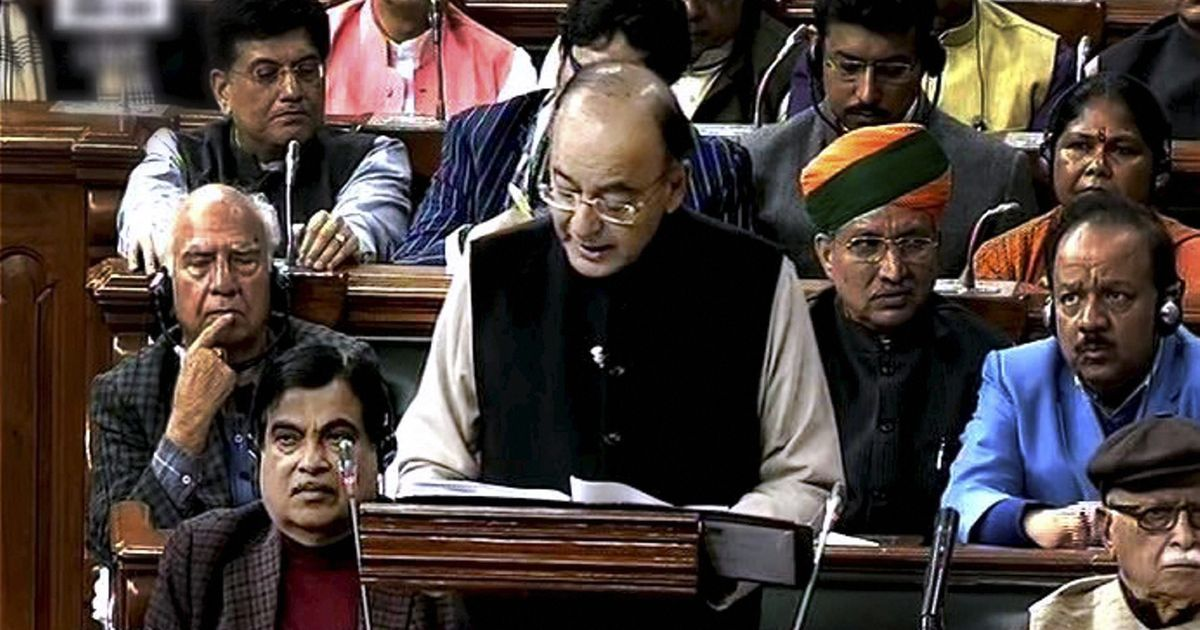 Finance Bill 2017 debate: Changes made to tribunals are unconstitutional and ill-considered