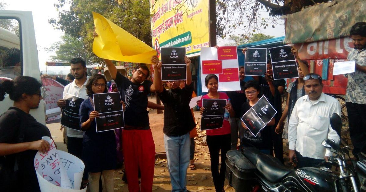 Nalanda University students accuse acting VC of trying to stifle sexual harassment case