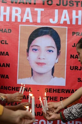 Ishrat Jahan case: SC asks Gujarat government to accept police chief's resignation