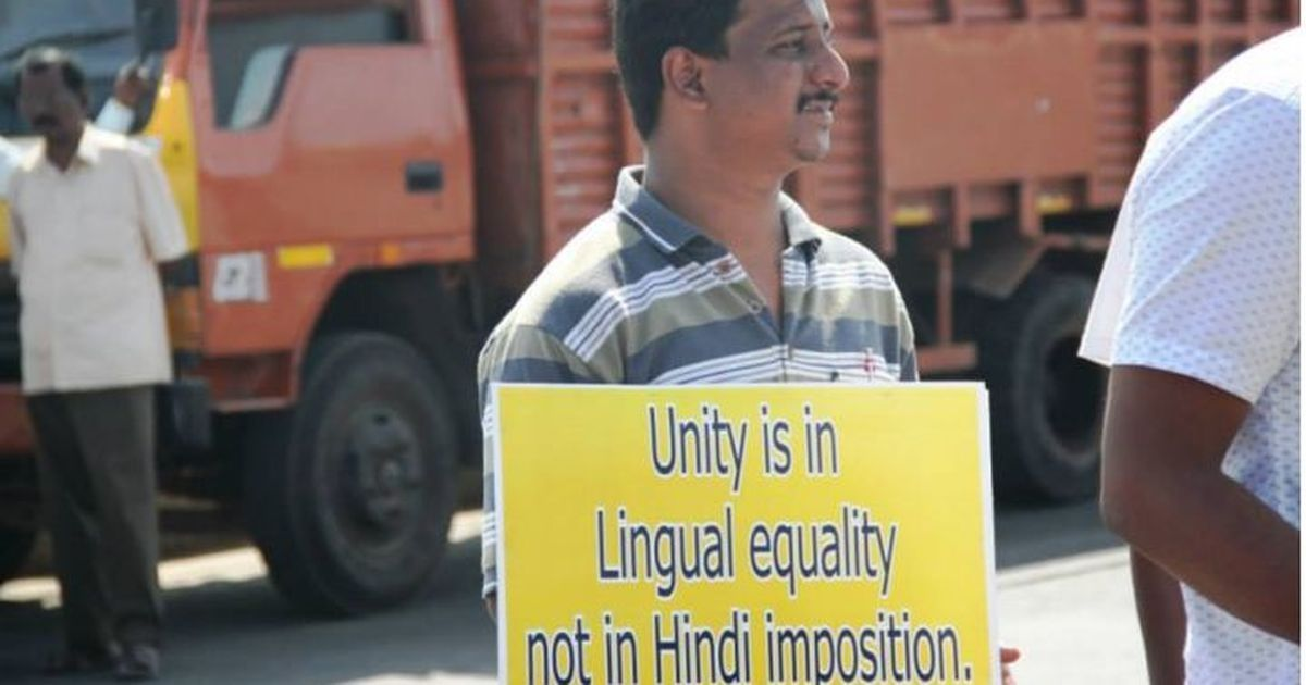 #StopHindiChauvinism: Tamil Nadu takes to Twitter to protest against Hindi highway milestones