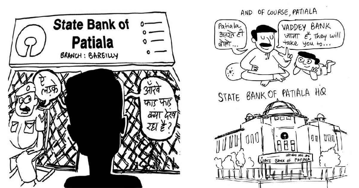 The SBI merger inspired a cartoonist to create an ode to banking life – the 'State Bank of Comics'