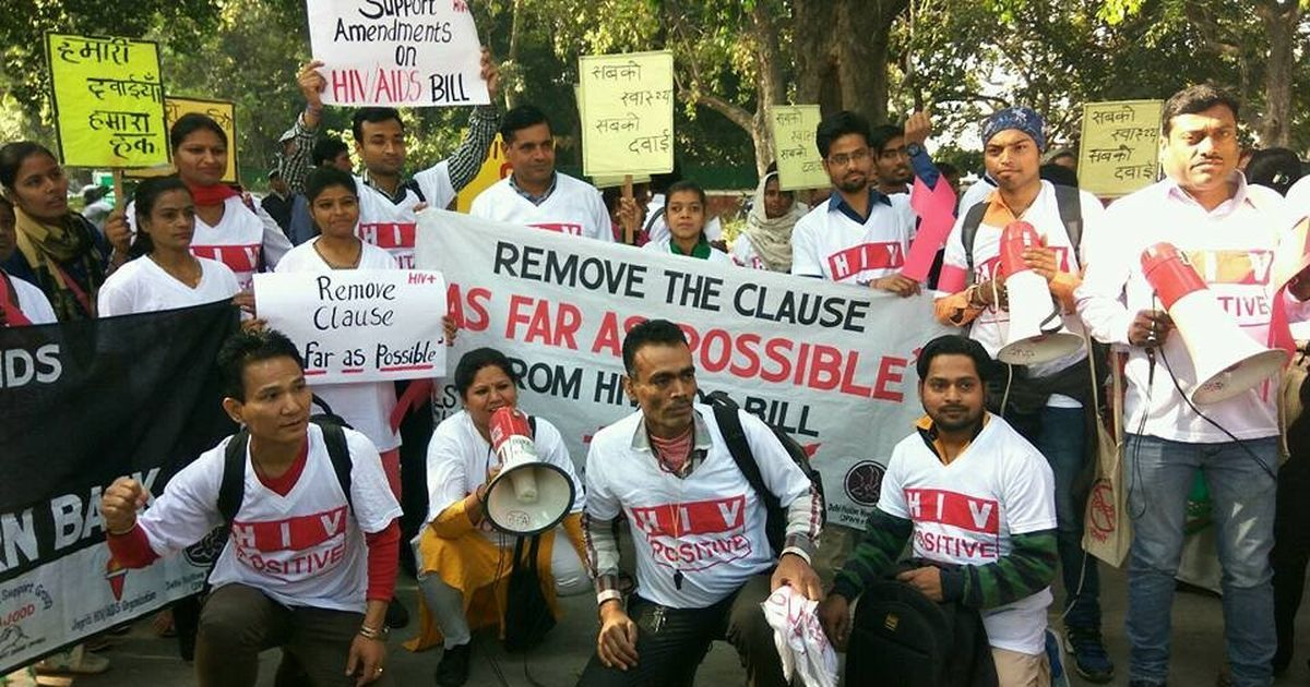 HIV/AIDS Bill passed in Lok Sabha, with a verbal commitment to provide free treatment to all