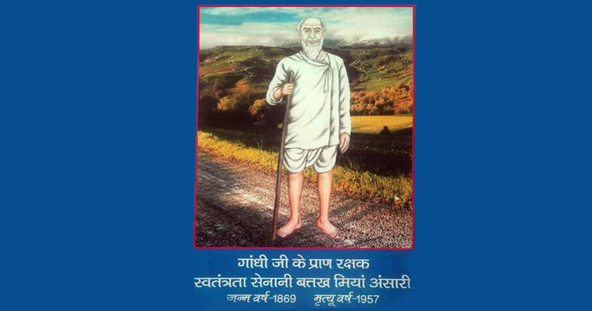 Batakh Mian vs Nathuram Godse: How has India forgotten about the man who refused to poison Gandhi?