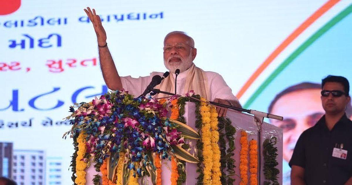 Will bring down medicine prices even though pharma companies are unhappy: Narendra Modi in Surat
