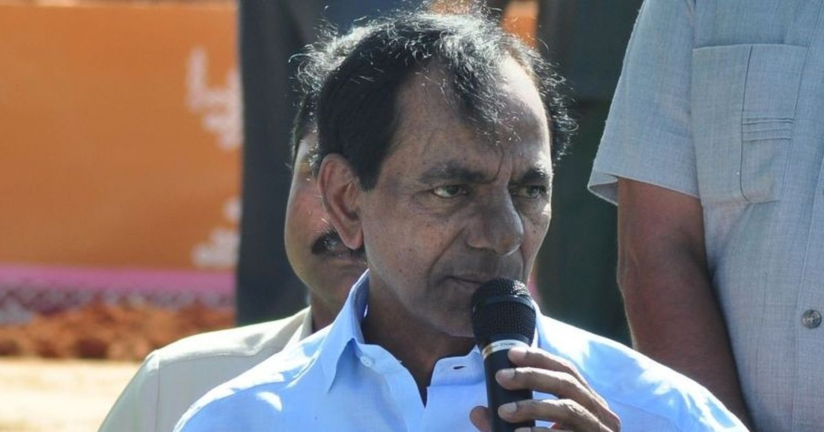 Telangana BJP describes Muslim reservation Bill as 'trash', says the Centre will never approve it