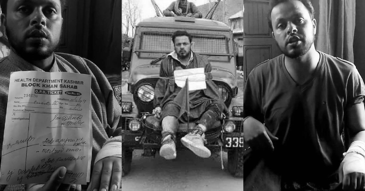 From human being to 'human shield': The tragic (and fragmented) story of Citizen Farooq Dar