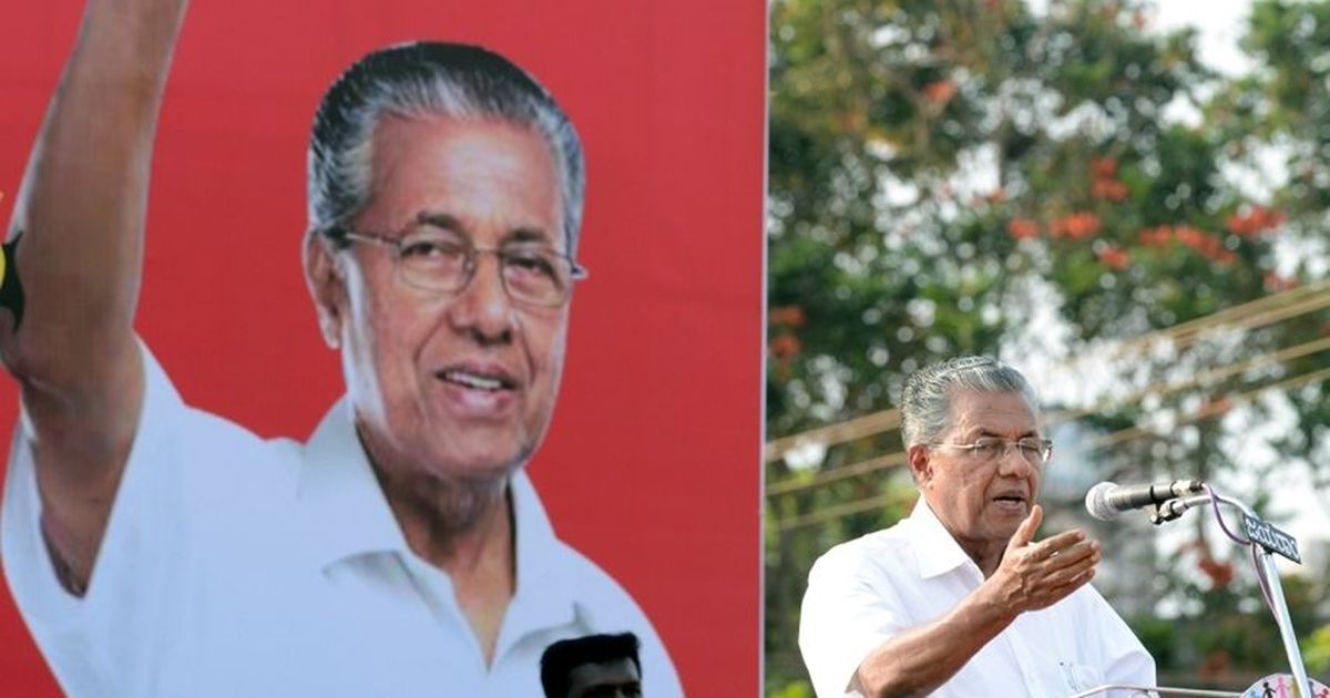 Kerala CM Pinarayi Vijayan accuses media of distorting MM Mani's alleged remarks against women
