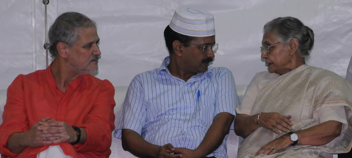 Delhi civic polls: Who would have expected AAP to be neck and neck with Congress in 2017?