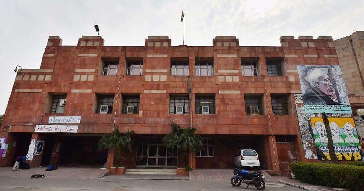 UGC, beware: JNU was explicitly created as a revolt against uniformity