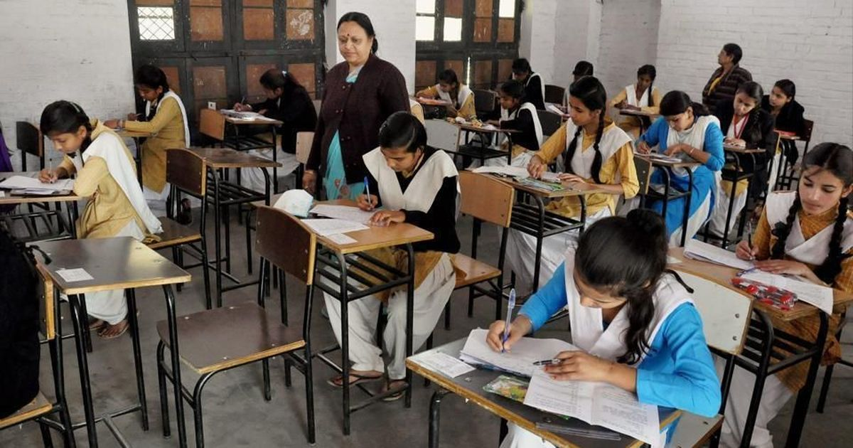 With grace marks gone, CBSE students fear losing out to those from other boards