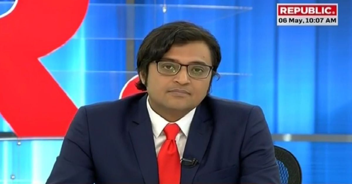 BJP leaders commend Arnab Goswami as he launches Republic TV with a Lalu Prasad-Shahabuddin exposé