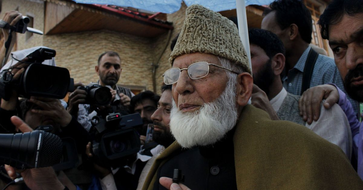 Hurriyat leader Syed Ali Shah Geelani suspends National Front over allegations of foreign funding
