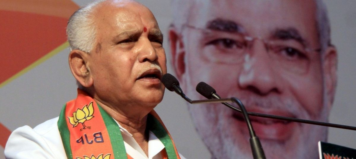 Karnataka: Congress criticises BJP after reports that BS Yeddyurappa did not eat food made by Dalits