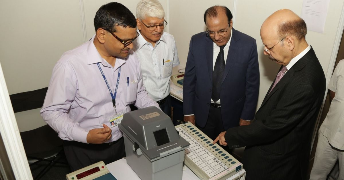 Both NCP and CPM refuse to participate in the Election Commission's EVM challenge