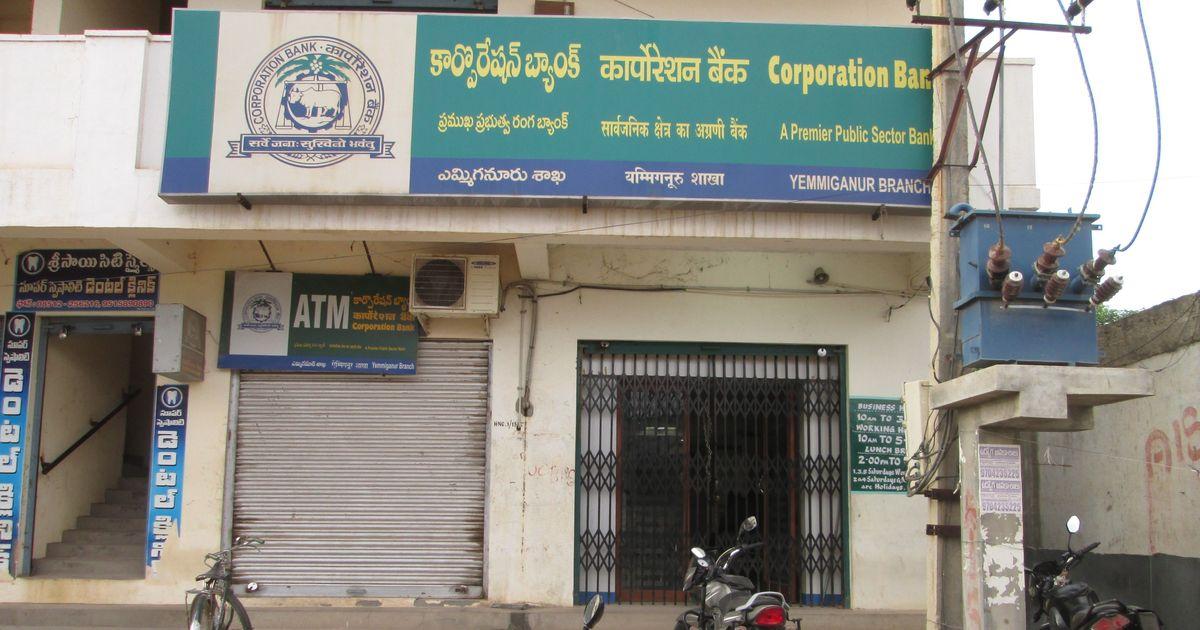 In Andhra Pradesh, demonetisation has eroded gains made in expanding banking in rural areas