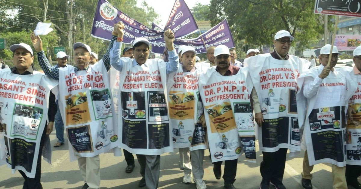 To the Indian Medical Association, here's why I am not marching with you today