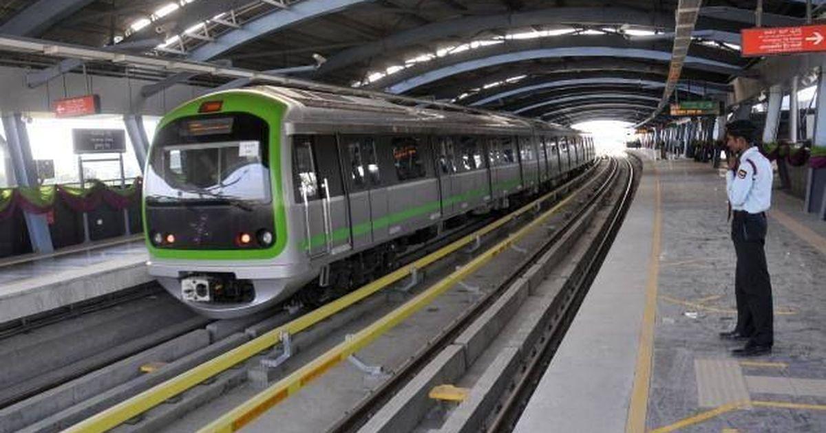Bengaluru: Green Line of Namma Metro to be inaugurated by President Pranab Mukherjee on June 17
