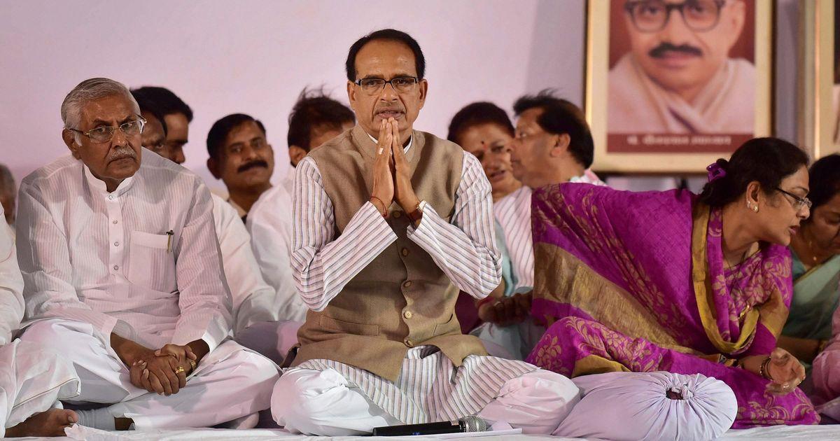 Madhya Pradesh: Chief Minister Shivraj Singh Chouhan calls off his indefinite fast
