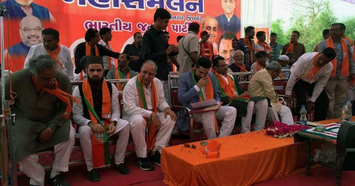 Gujarat Assembly polls 2017: How an apathetic Congress is driving Muslim voters towards the BJP