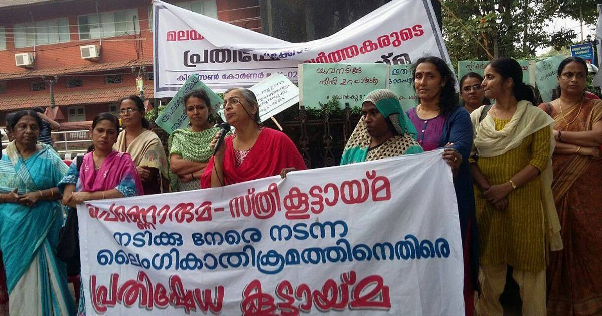 Kerala appoints three-member panel to study gender problems in state's film industry