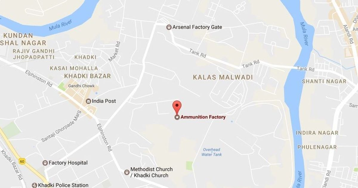 Pune: Two workers killed in explosion at Defence Ministry's ordnance factory